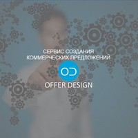 Аватар offerdesign