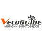 Аватар VeloGuide